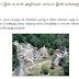 உலக அழிவும்  மாயா இன மக்களும்--ராஜ்சிவா PDF | Tamil Ebook Download
