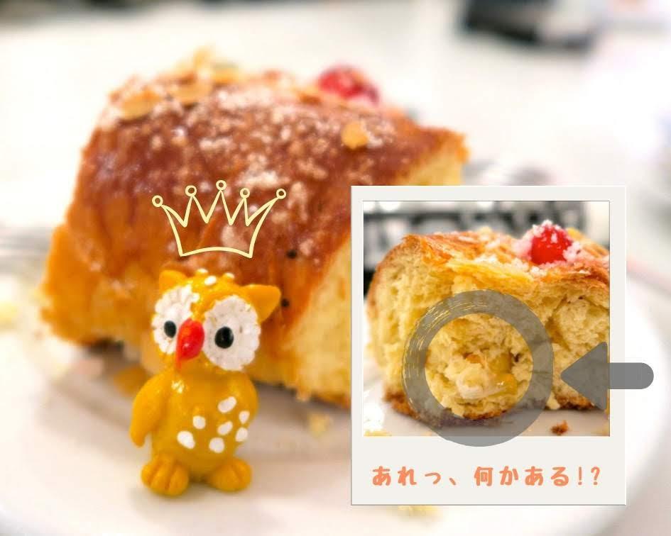 Formentor 王様のケーキから出てきたサプライズの黄色いフクロウ