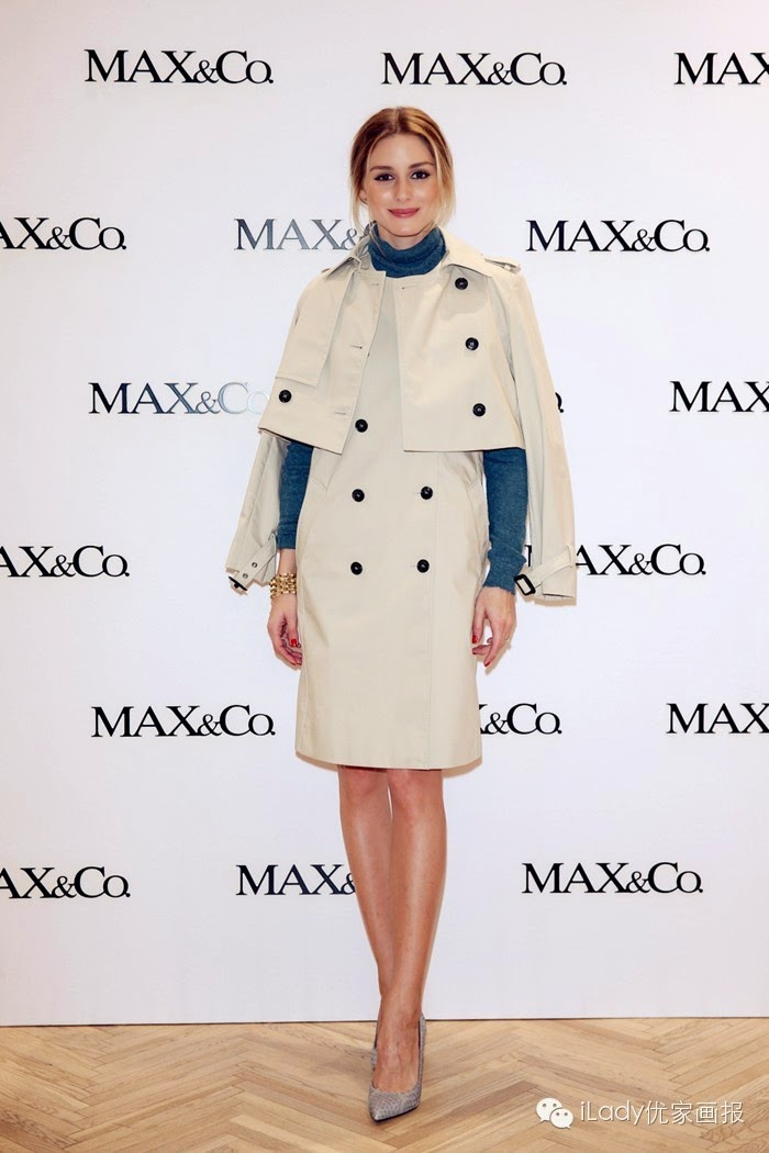 Olivia Palermo At Max&Co Event In China