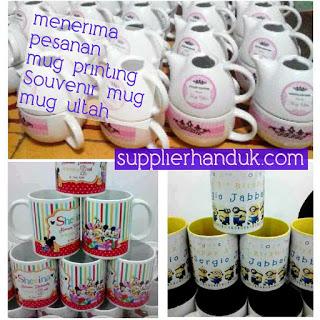 Souvenir mug/gelas printing