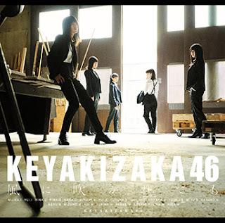 欅坂46-避雷針-歌詞-keyakizaka46-hiraishin-lyrics