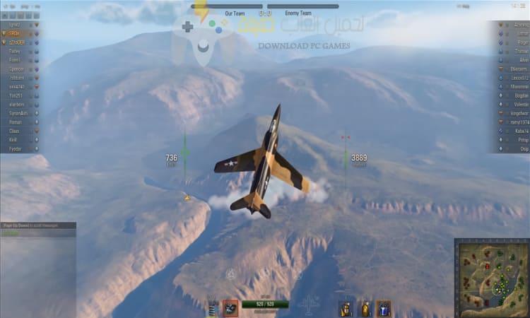 تحميل لعبة World of Warplanes