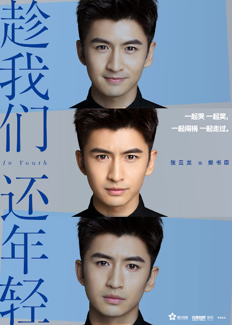 In Youth c-drama Leon Zhang Yunlong