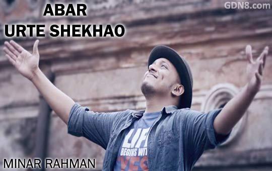 Abar Urte Shekhao - Minar Rahman