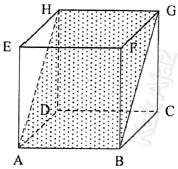 Bidang diagonal ABGH pada kubus ABCD.EFGH, unsur bangun ruang, soal matematika SMP UN 2017 no. 30