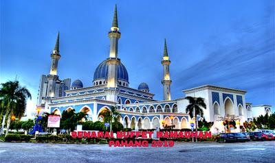 Senarai Buffet Ramadhan Pahang 2019 (Harga dan Lokasi)