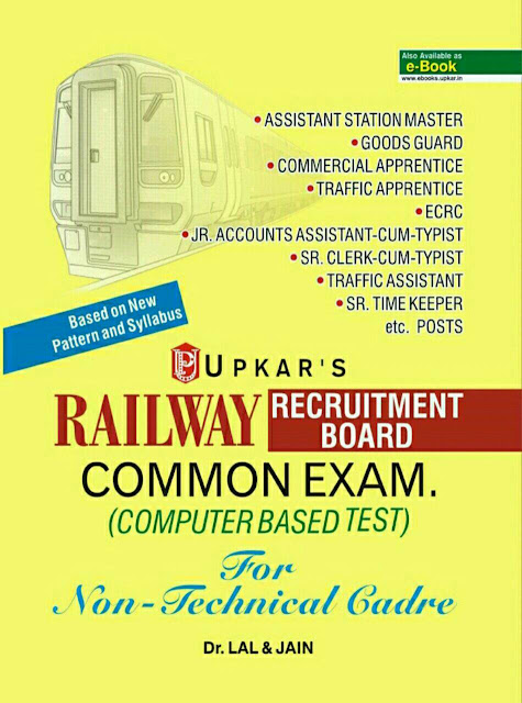 Railway Recruitment Board Common Exam. (For Non-Technical Cadre)