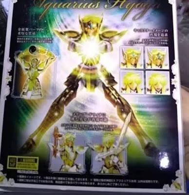 Caja de Hyoga de Acuario EX