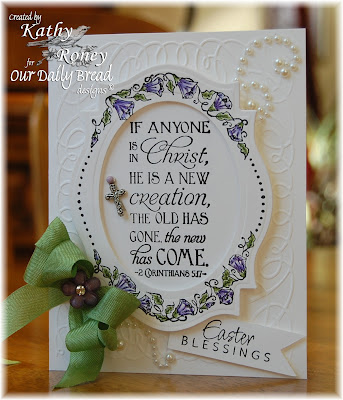 Our Daily Bread Designs, The Shepherd, Flower Border, Scripture Series 2