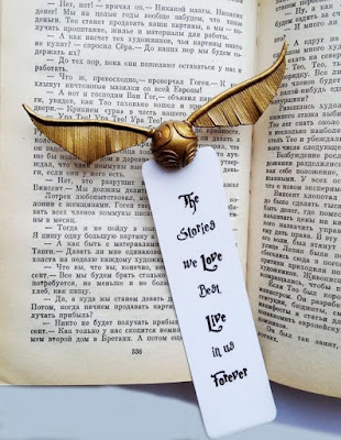 Harry Potter Goldensnitch Bookmark