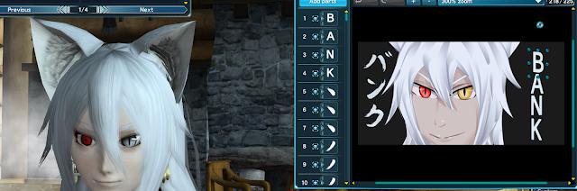 PSO2 : Tip อยากทำ Symbol Art !? - Bankkrutin's Blog