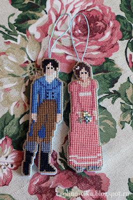 Мистер Дарси и Элизабет Беннет - ёлочные игрушки