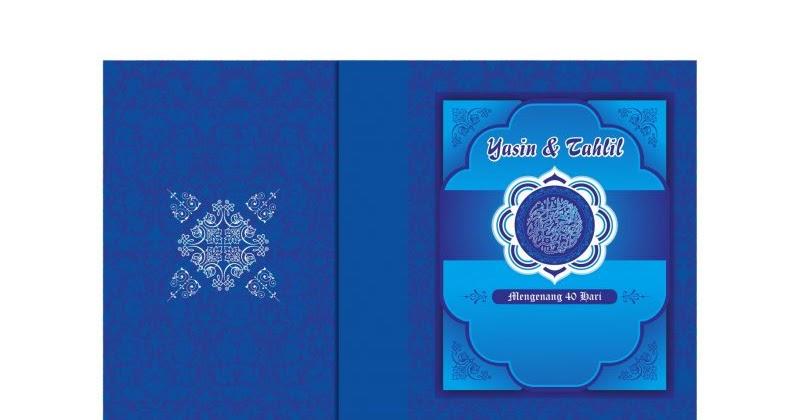 Cover Buku Yasin Pdf Guru Ilmu Sosial