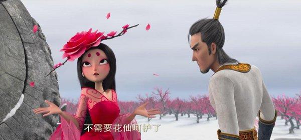 Tiểu Môn Thần