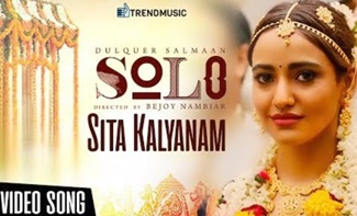 Sita Kalyanam Video Song | Solo Movie Songs | Dulquer Salmaan | Neha Sharma