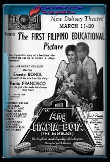 Ang Limpia Bota: The Bootblack (1952)