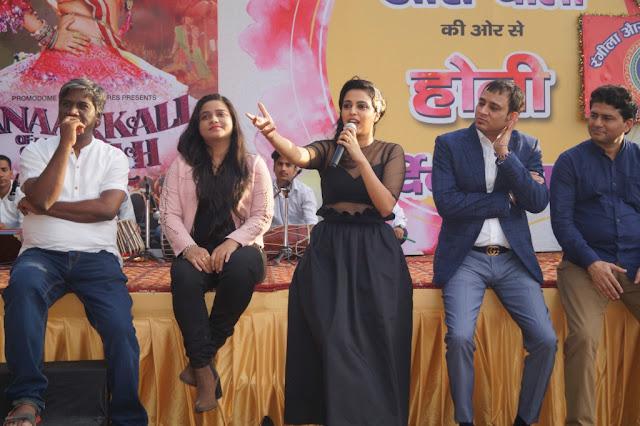 'Anarkali of Aarah' launch