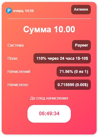 trixmen.net mmgp