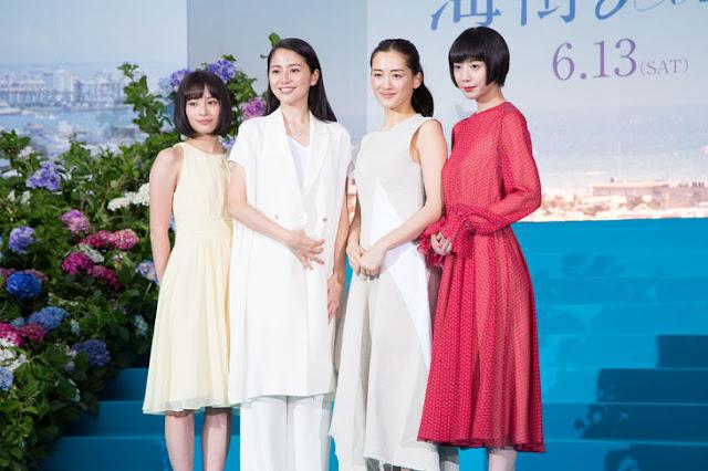 広瀬すず Suzu Hirose 海街diary Our Little Sister Images 07