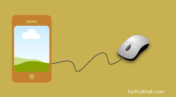 Smartphone Ko Computer Mouse Se Kaise Chalaye