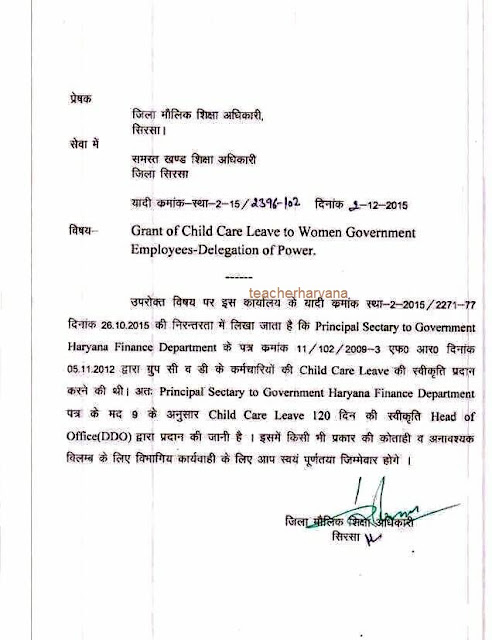 2016 Child Care Leave (CCL) \ other Leave Rules and letter - delegation letter