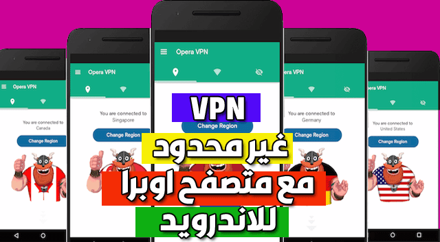 Opera 51 ANDROID