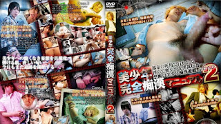 Secret Film Handsome Youth – Crazy Guys' Complete Manual