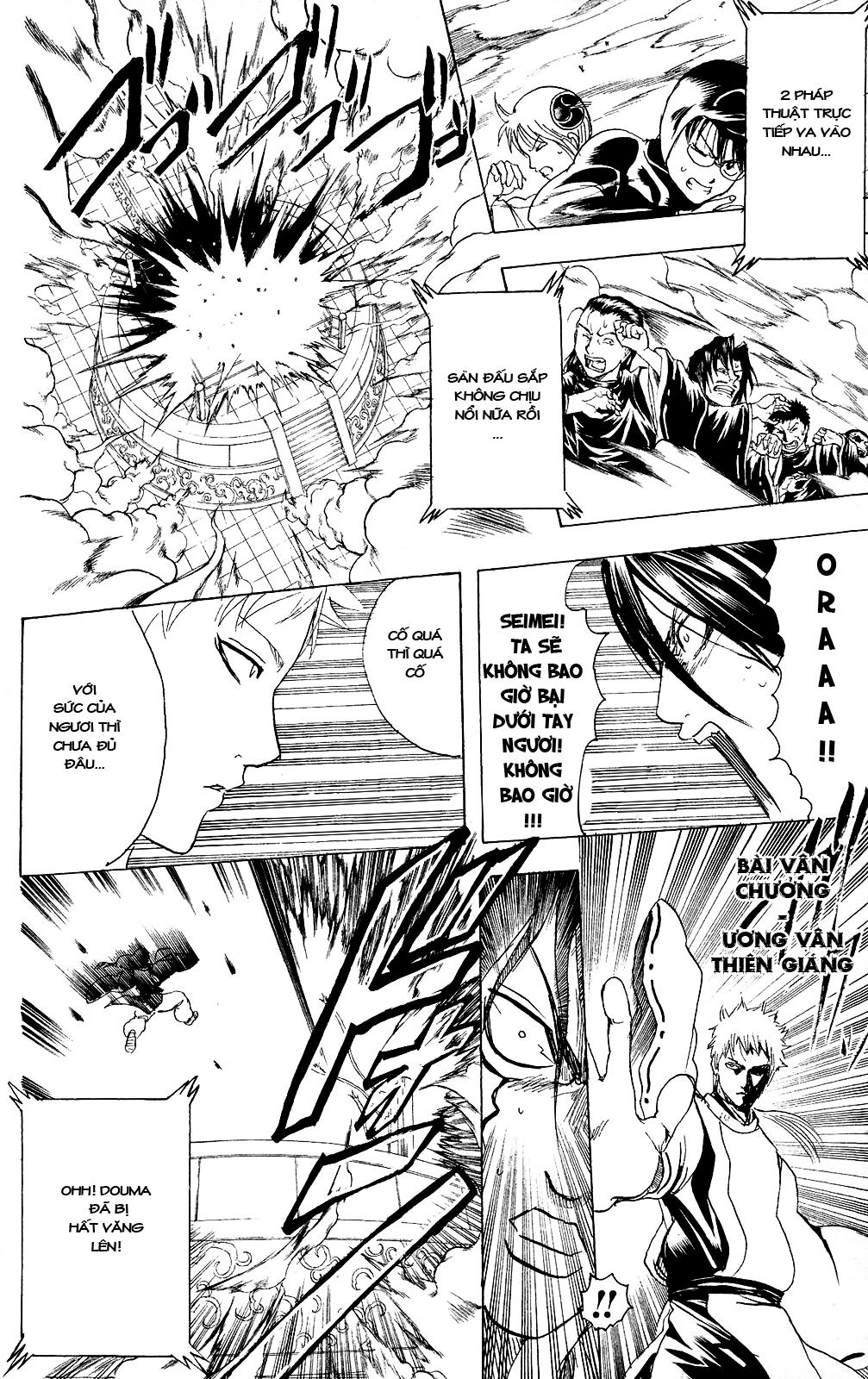 Gintama Chap 287 page 5 - Truyentranhaz.net
