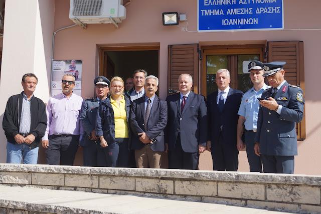 Γιάννενα: Το Τμήμα Άμεσης Δράσης στην Ελεούσα επισκέφθηκαν ο Γ.Γ. Δημόσιας Τάξης και ο Αρχηγός της ΕΛ.ΑΣ.