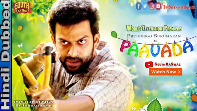 Pavada (Paavada) Hindi Dubbed Full Movie Download - Pavada movie in Hindi Dubbed new movie watch movie online website Download