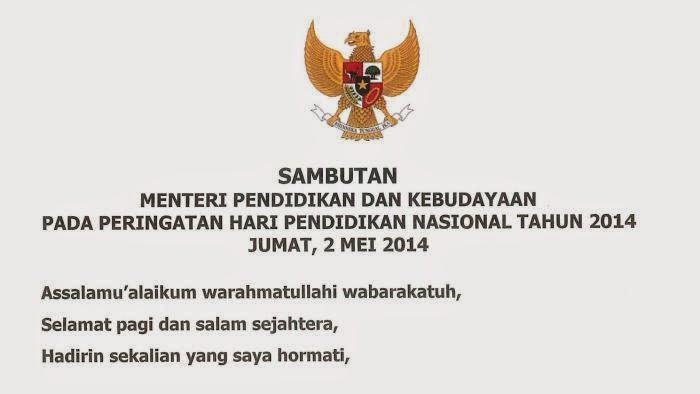 Contoh Biantara Bahasa Sunda Tentang Guru Us Trends News