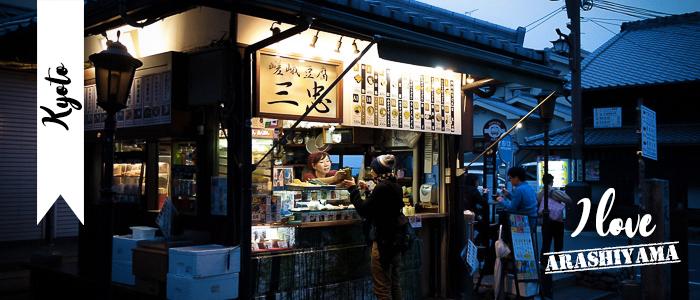 I love Arashiyama