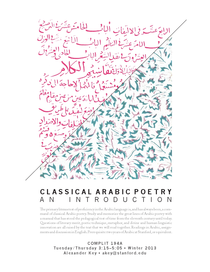 ARABOLOGY: New Course on Classical Arabic Poetry at Stanford this Winter