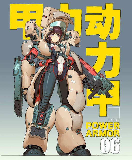 Power Armor 06 - Illustration by Tan Di