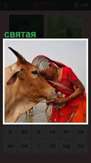 женщина обнимает святую корову