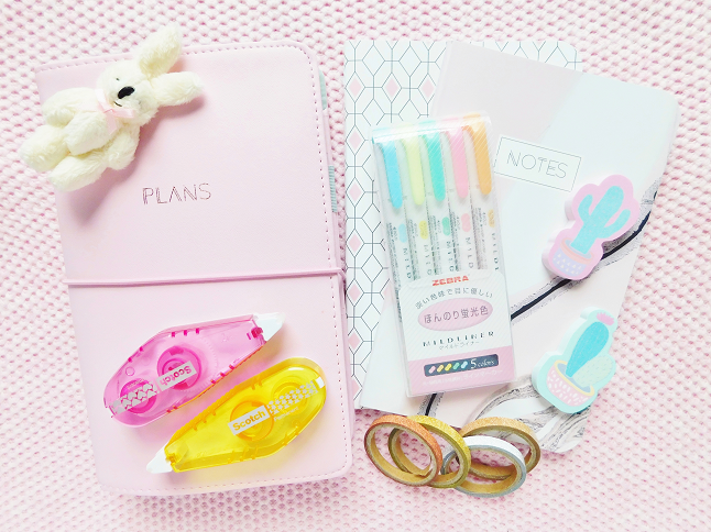 Stationery Haul