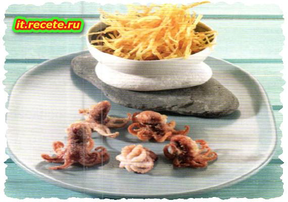 Frittura di fragolini e patate paglia