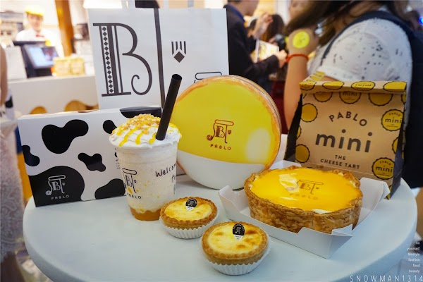 PABLO Cheese Tart Malaysia @ One Utama