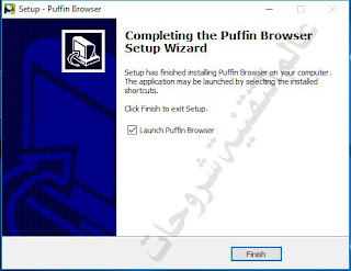 تحميل-المتصفح-Puffin-Web-Browser-5