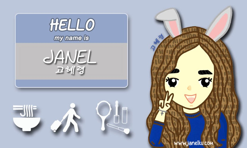 About Janel 고혜령