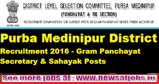 Purba-Medinipur-District-Recruitment