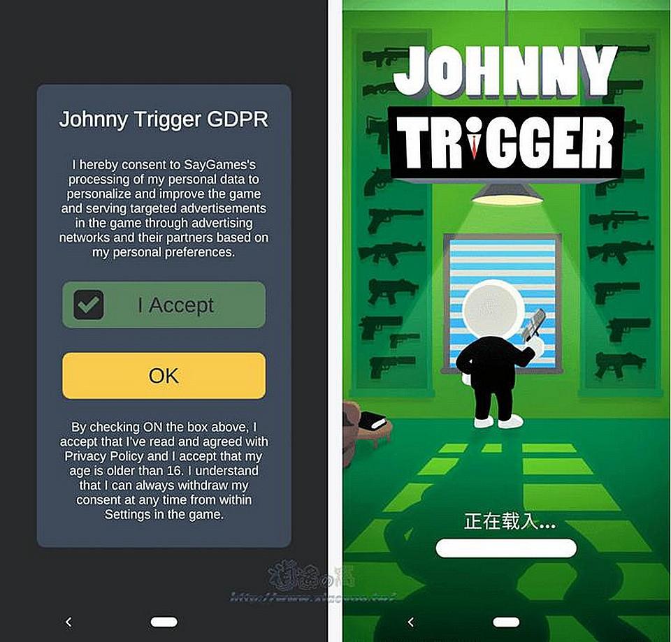 神槍手強尼 Johnny Trigger