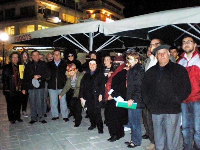 """Αποκριάτικο σεργιάνι της """"Τελέσιλλα"""" στους δρόμους του Άργους"""