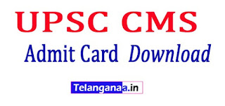 UPSC CMS Admit Card 2017 Download UPSC CMS Exam Hall tickets