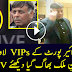 Rao Anwar escaped From Pakistan? Watch this CCTV Video