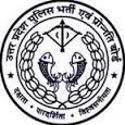 200 Up police recruitment 2016 Constable Bharti Job