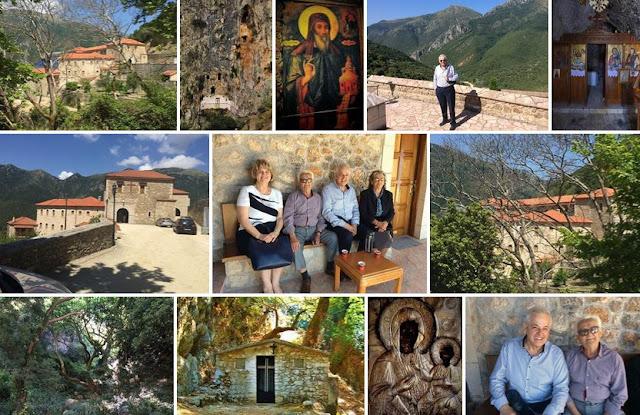 Προσκύνημα στο μοναστήρι Γηρομερίου Θεσπρωτίας - Του Αναστάσιου Βασιάδη