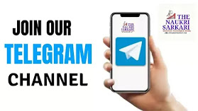 Join ouur Telegram Channel