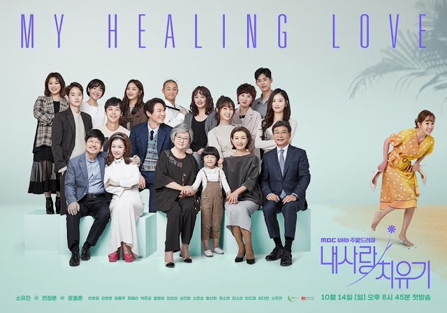 My Healing Love Episode 49 - 52