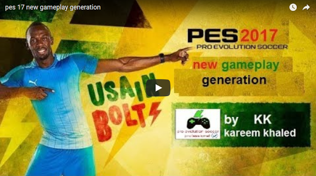 PES 2017 New Gameplay Generation